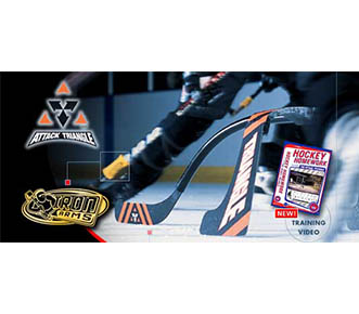 Hockey Products to help your game…